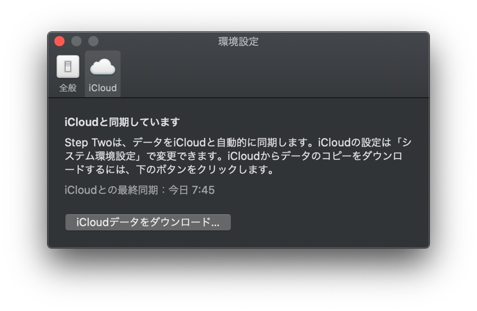 Step Two for Mac iCloud