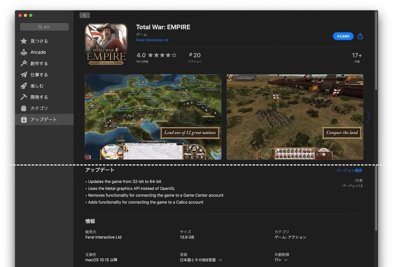 Total War: EMPIRE - MacAppStore