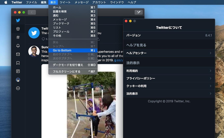 Twitter for Mac v8.4