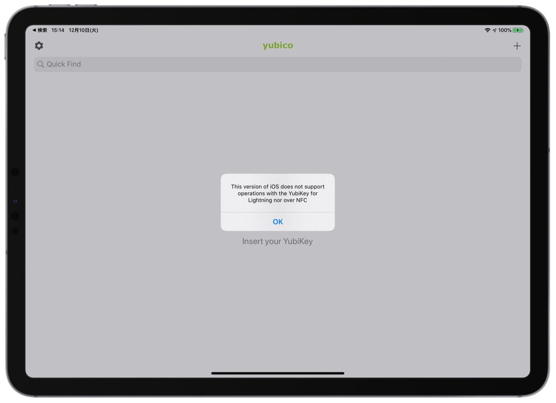 YubiKey 5CiをiPadOS 13.2で使ったところ