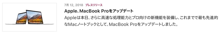 MacBook Pro (15-inch,2018)