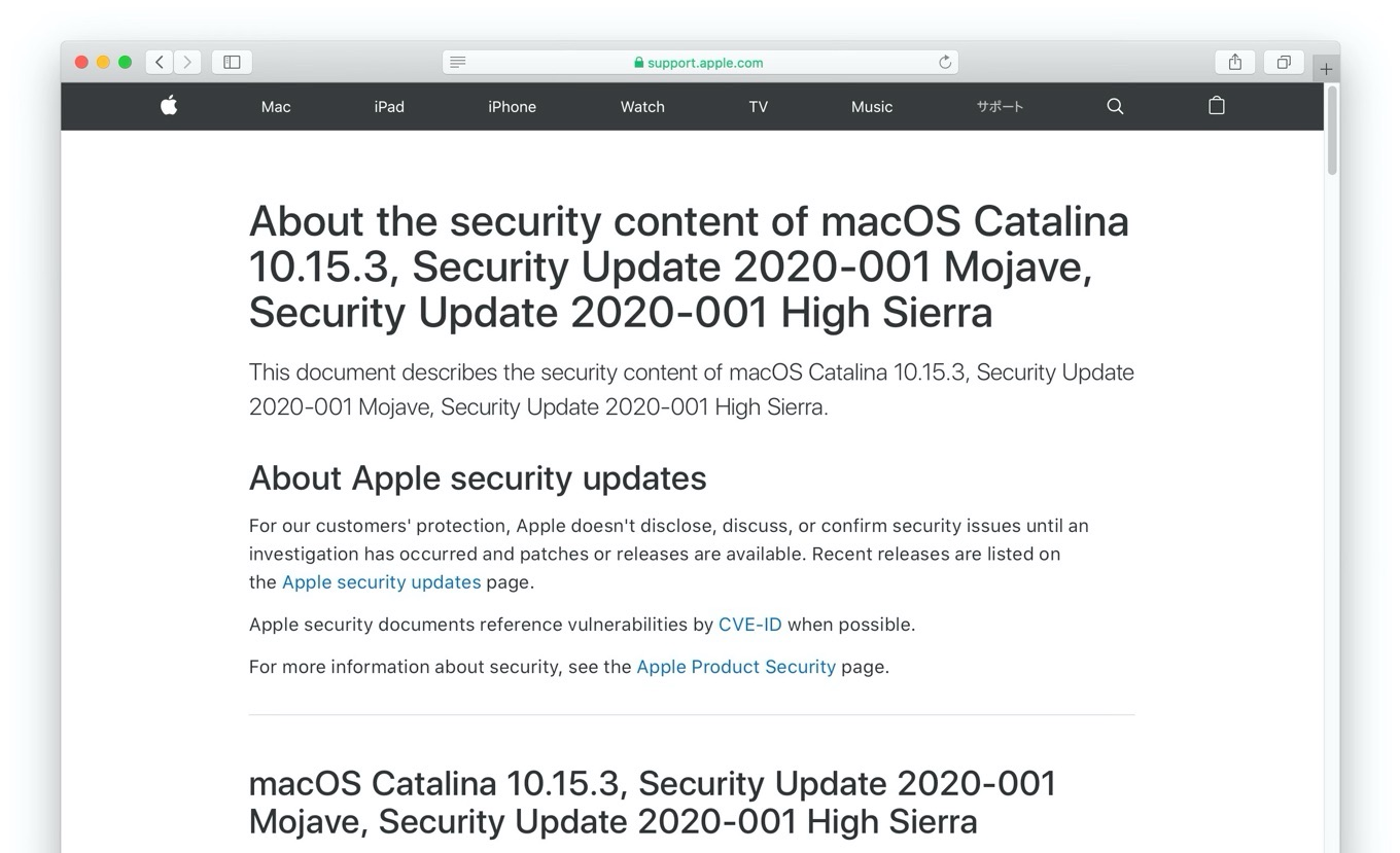 About the security content of macOS Catalina 10.15.3