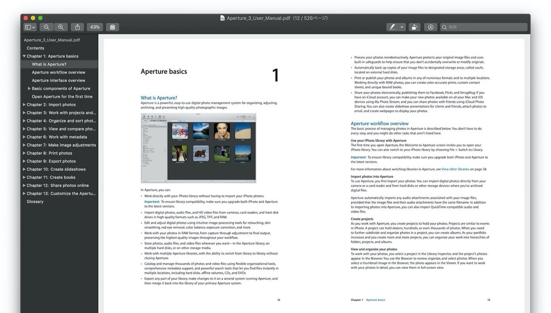 Aperture 3.5 User Guide (PDF)