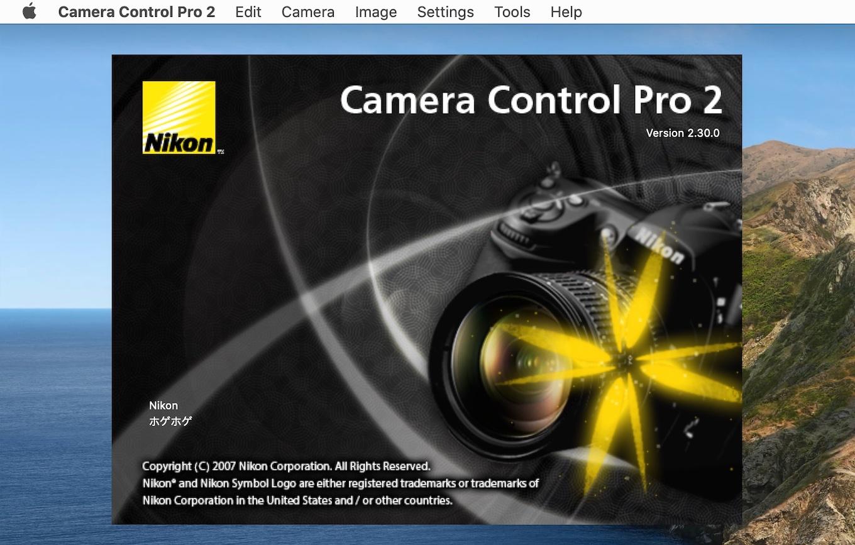 Camera Control Pro 2 Ver.2.30.0