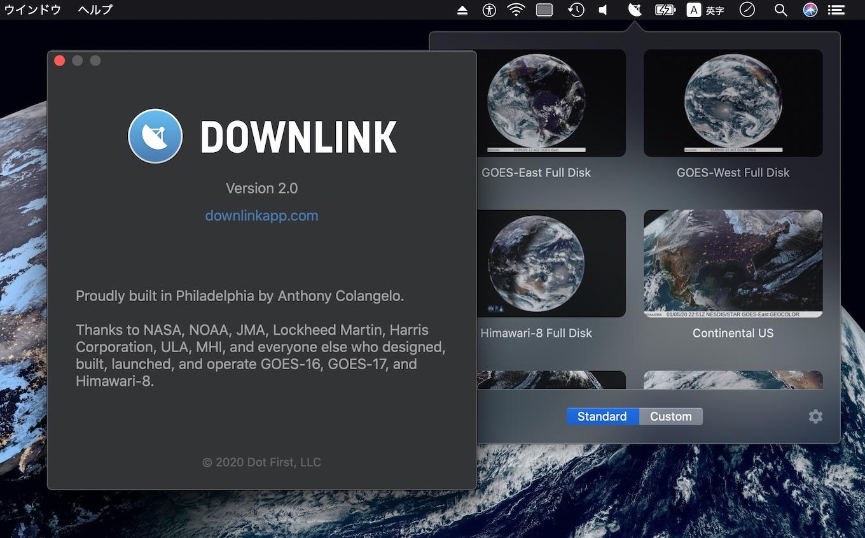 Downlink for Mac v2