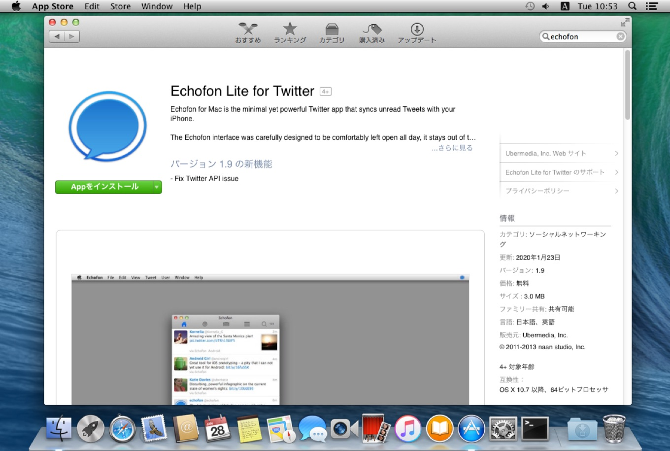Echofon Lite for Twitter