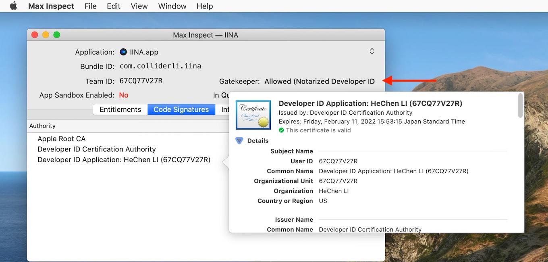 Appleの公証を取得したIINA for Mac