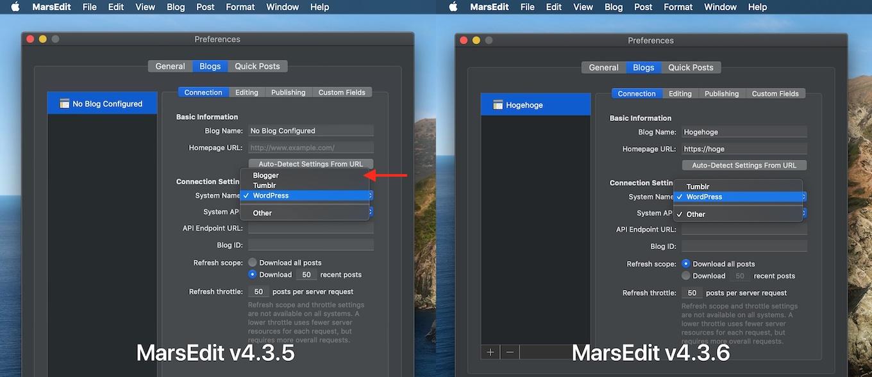 MarsEdit v4.3.6のBloggerサービス廃止