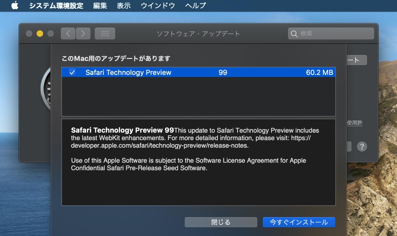 Safari Technology Preview v99 update