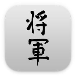 Subtitle Shogun for macOS and iPadOS