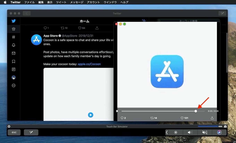Twitter for Macのプレイバック機能