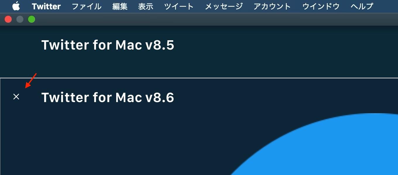 Twitter for Mac v8.6