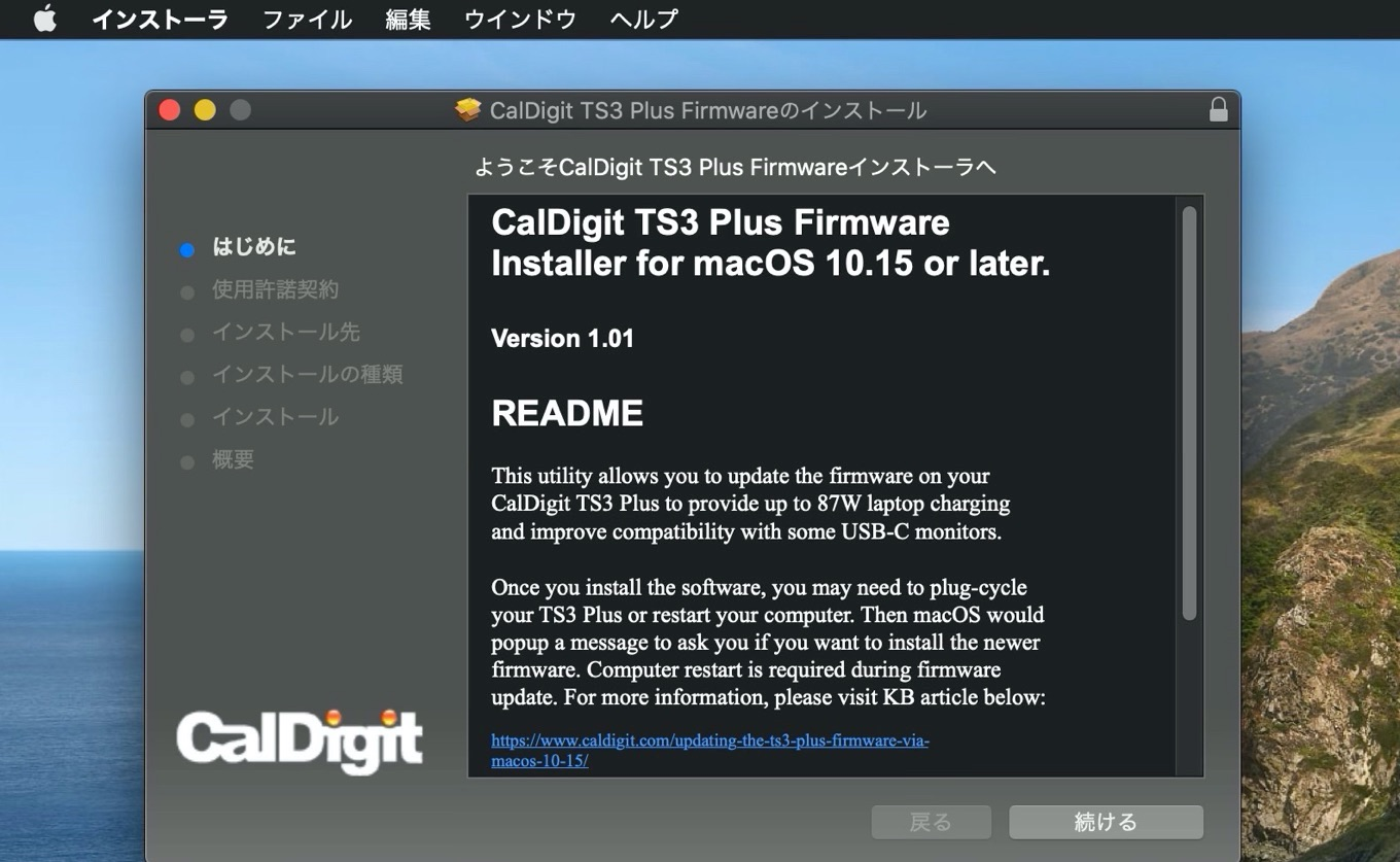 Updating the TS3 Plus firmware via macOS 10.15