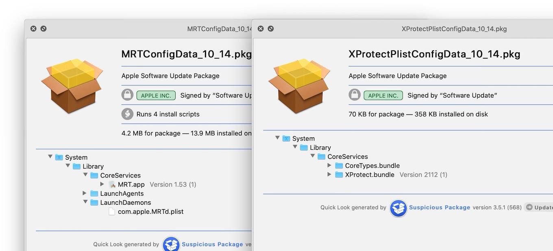 XProtect v2112とMRT v1.53