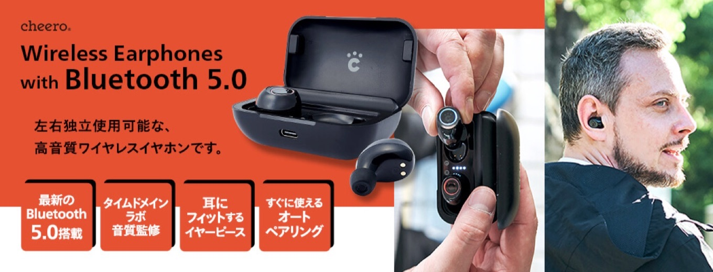 cheero Wireless Earphones Bluetooth 5.0