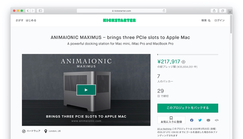 ANIMAIONIC MAXIMUS brings three PCIe slots to Apple Mac