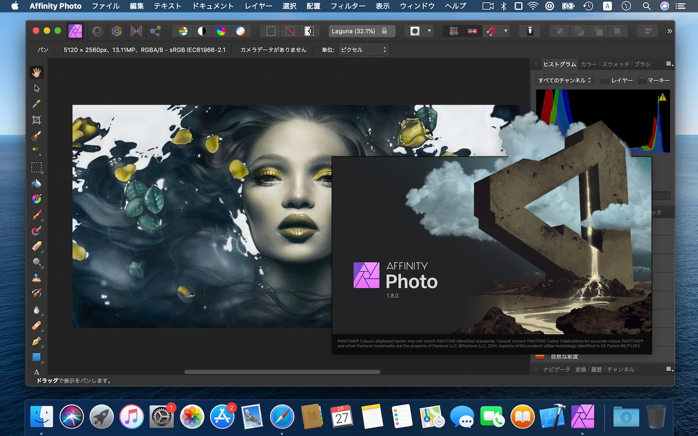 Affinity Photo v1.8 for Mac