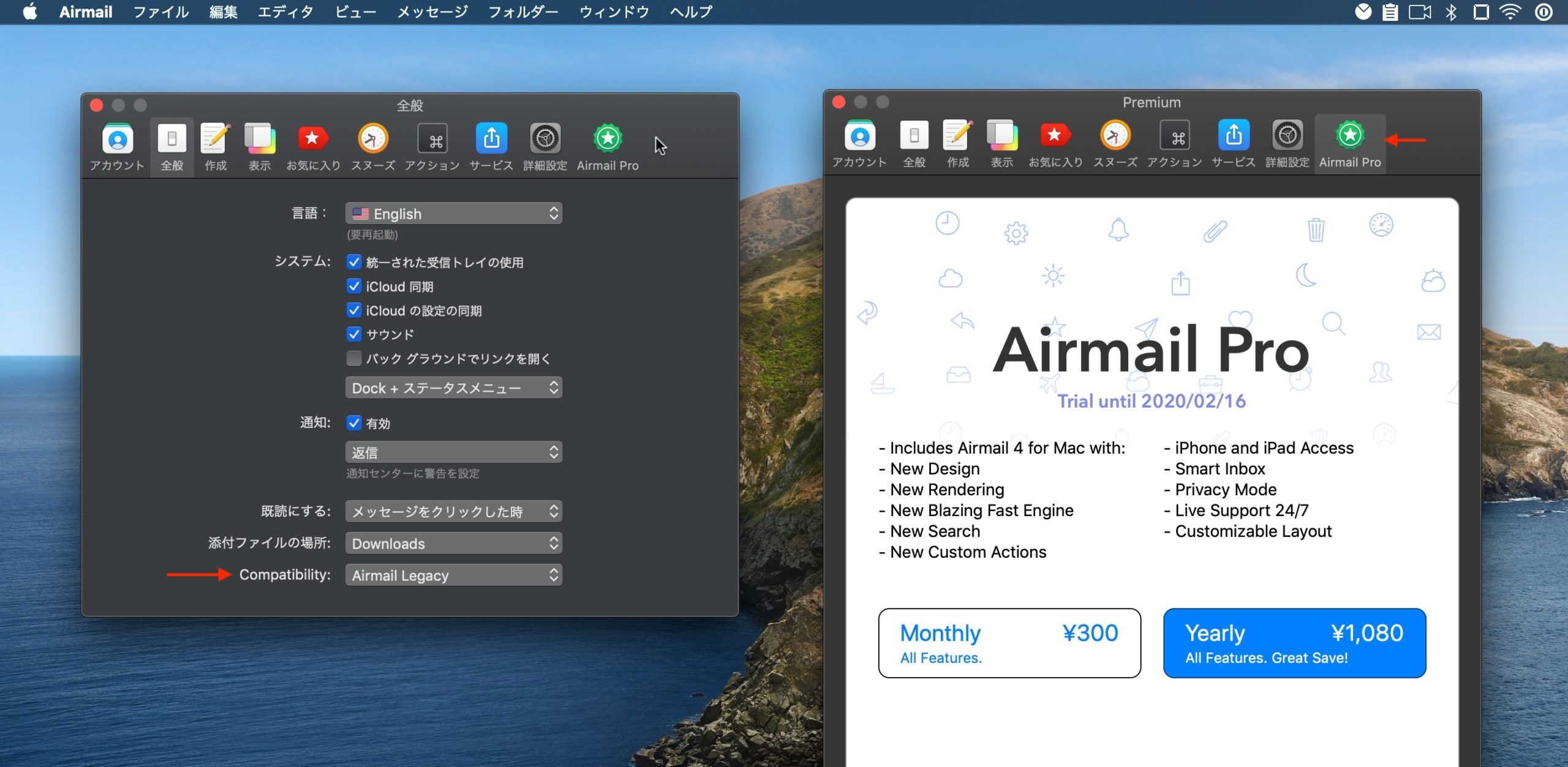 Airmail Legacy