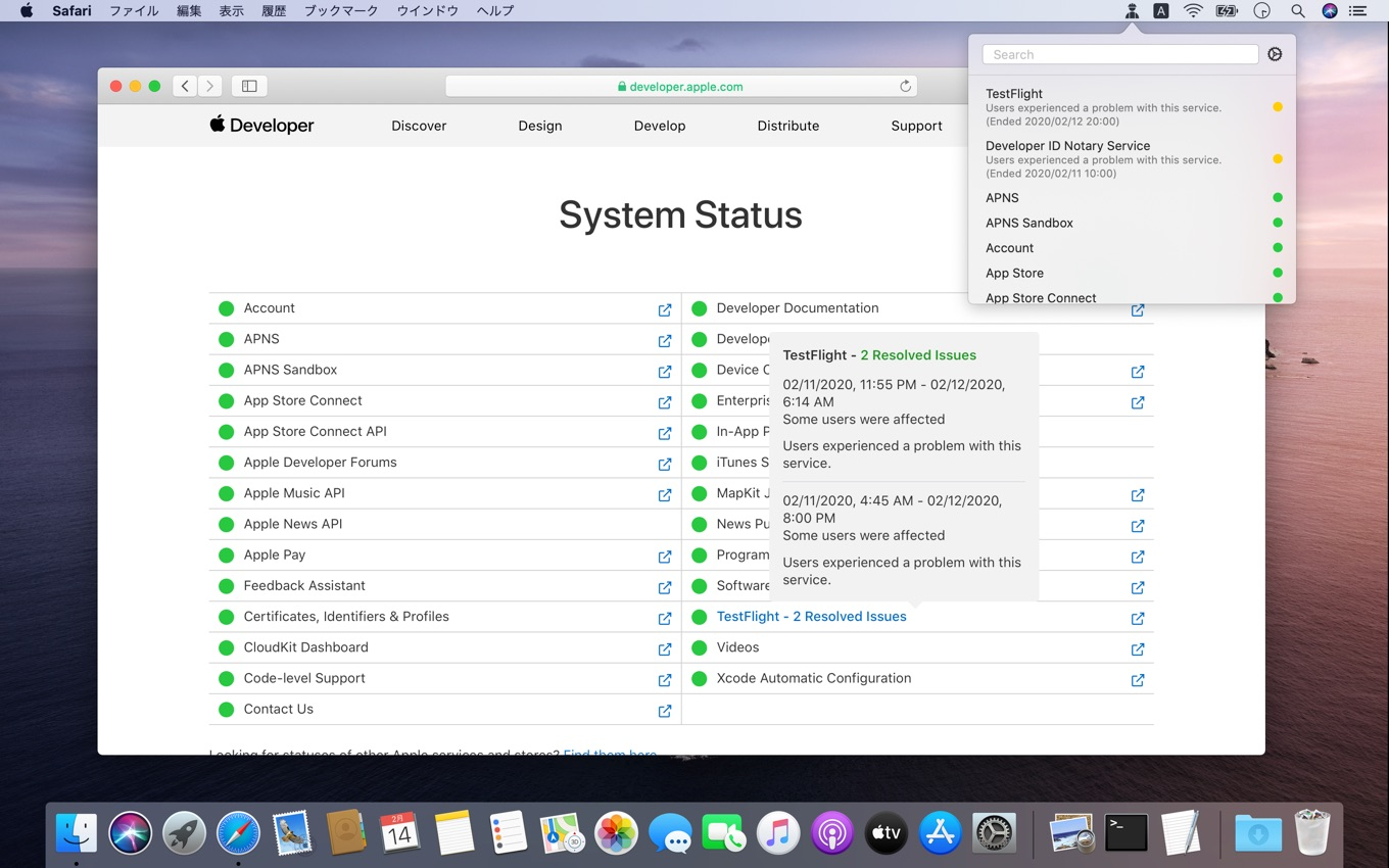Apple StatusBuddy for Mac