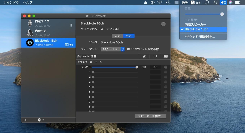 BlackHole v0.2.6