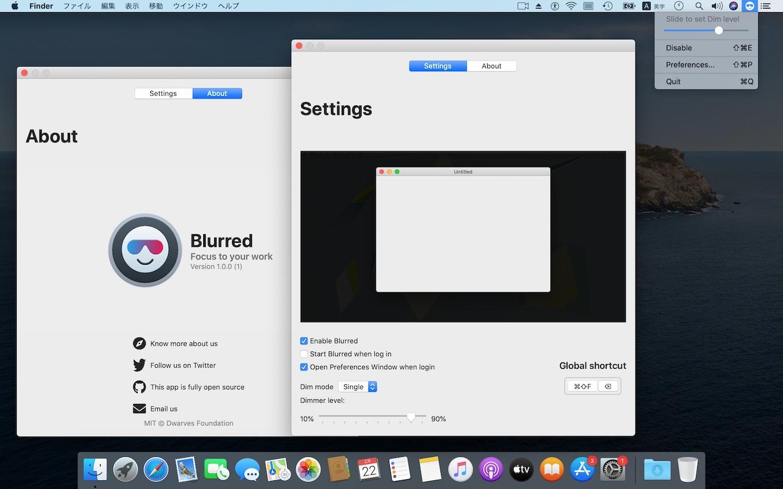 Blurred for Mac