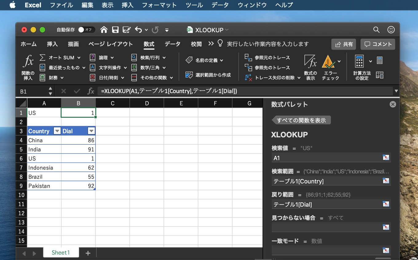 Excel for MacのXLOOKUP
