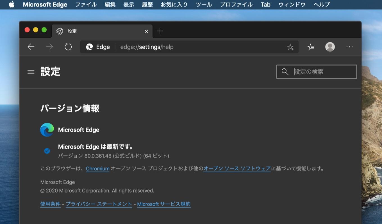 Microsoft Edge v80