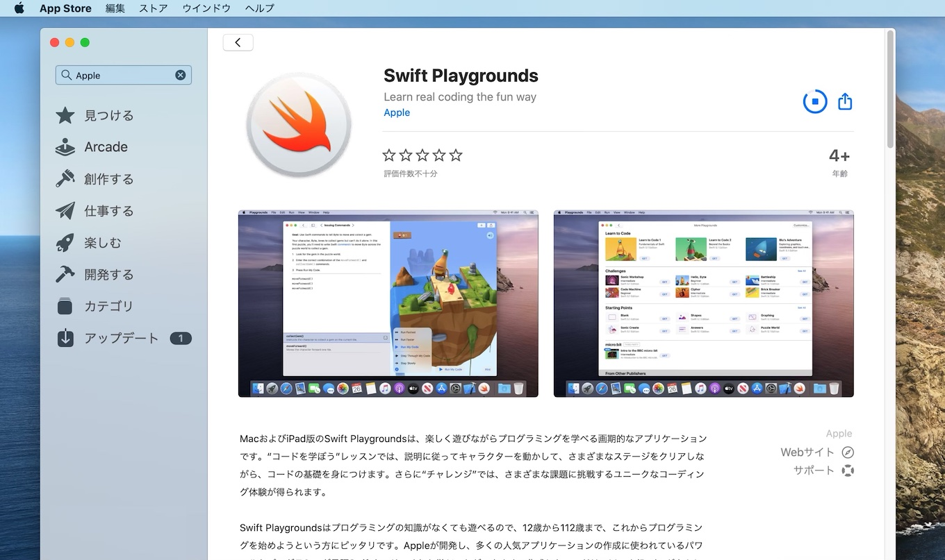 Swift Playgrounds for Mac