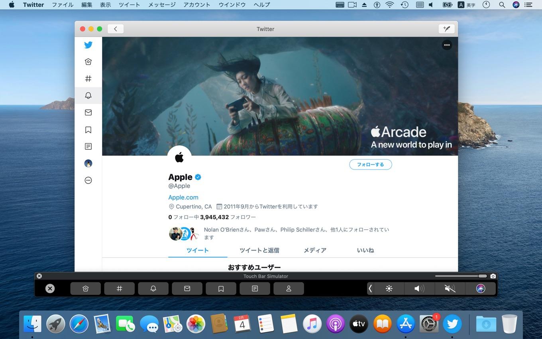 Twitter for Mac v8.7