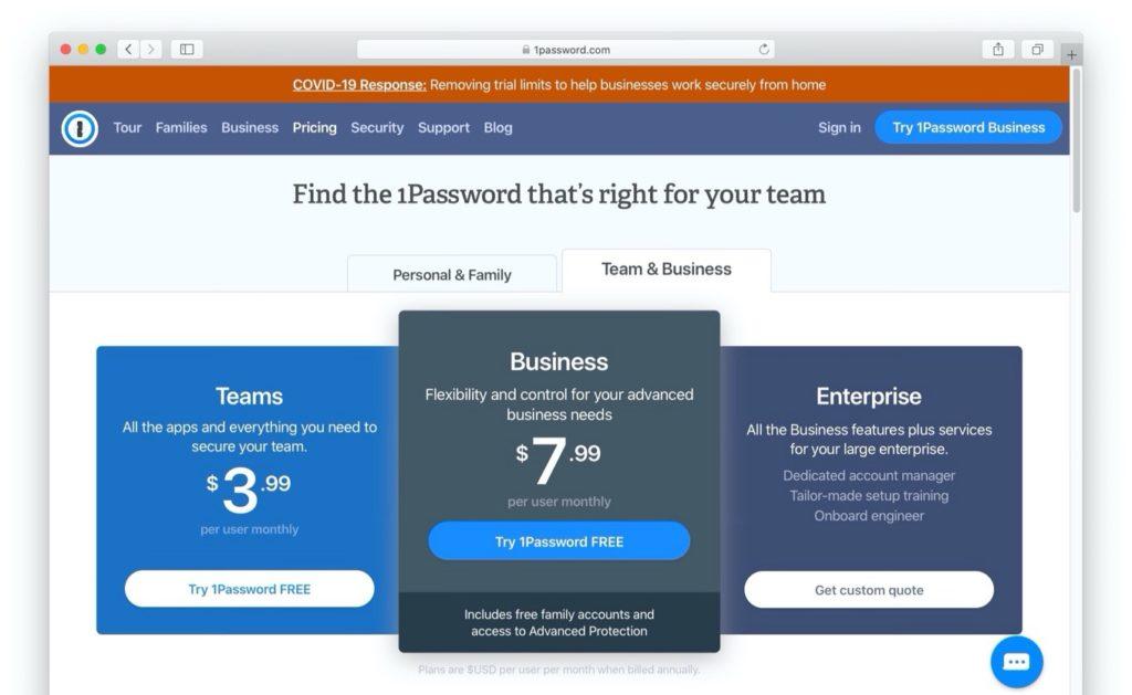 1Password Businessのサブスクリプション