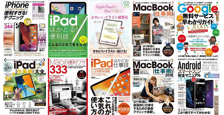 Kindle本99円以下キャンペーン