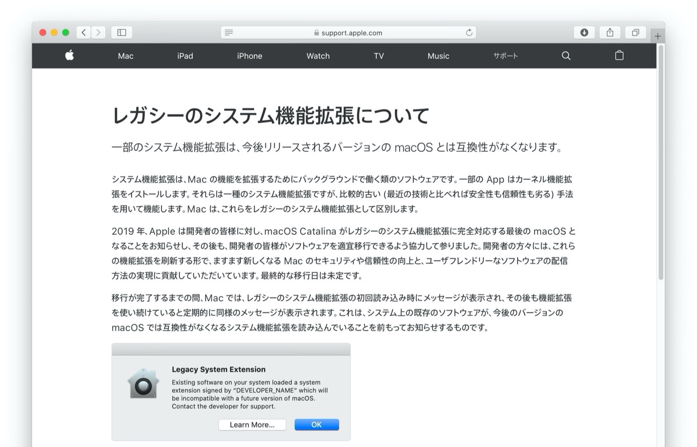 About Legacy System Extension apple support