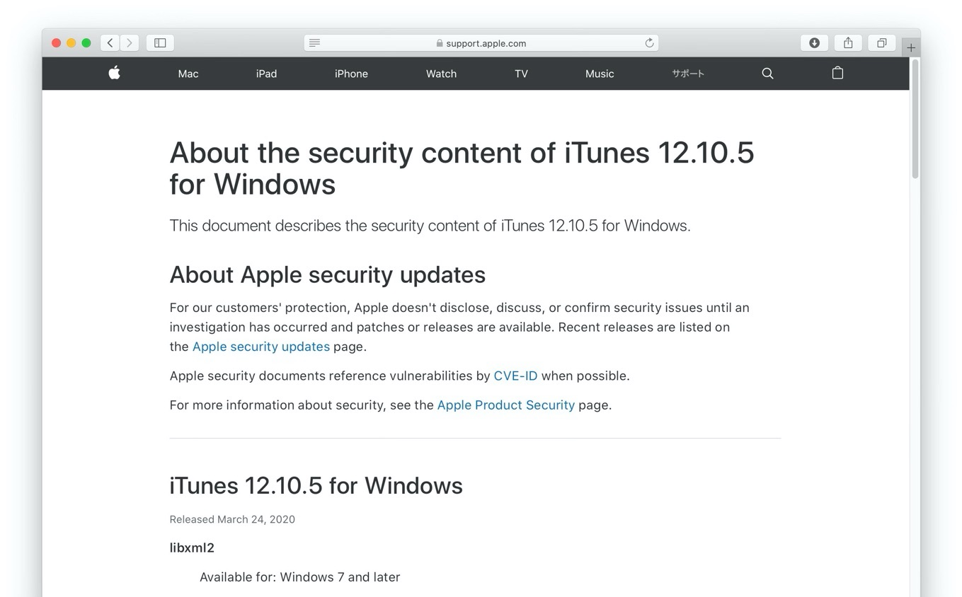 About the security content of iTunes 12.10.5 for Windows