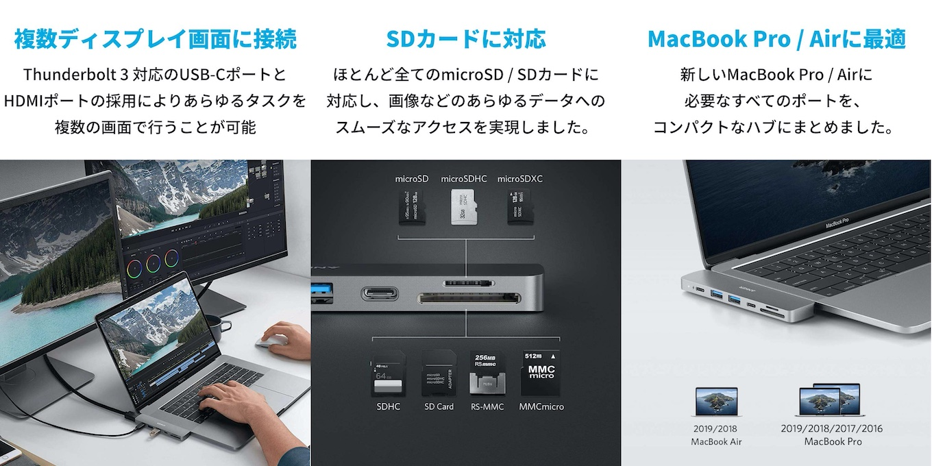 PowerExpand Direct 7-in-2 USB-C