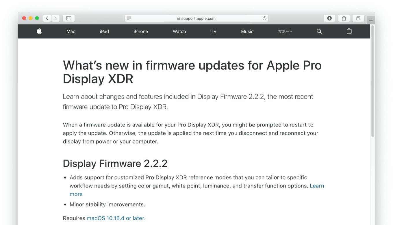 Apple Display Firmware 2.2.2 update