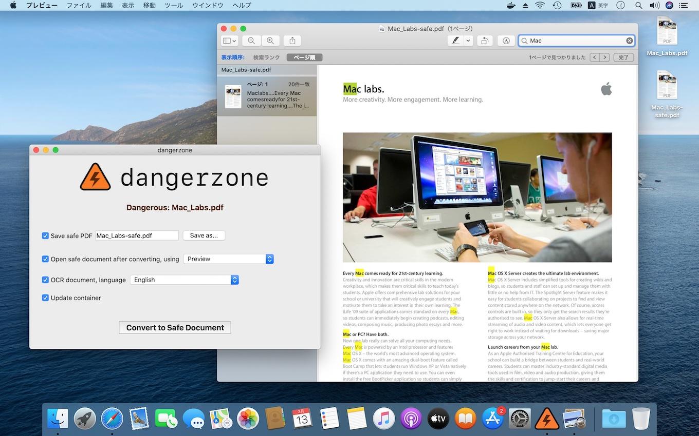Dangerzone for MacのDemo