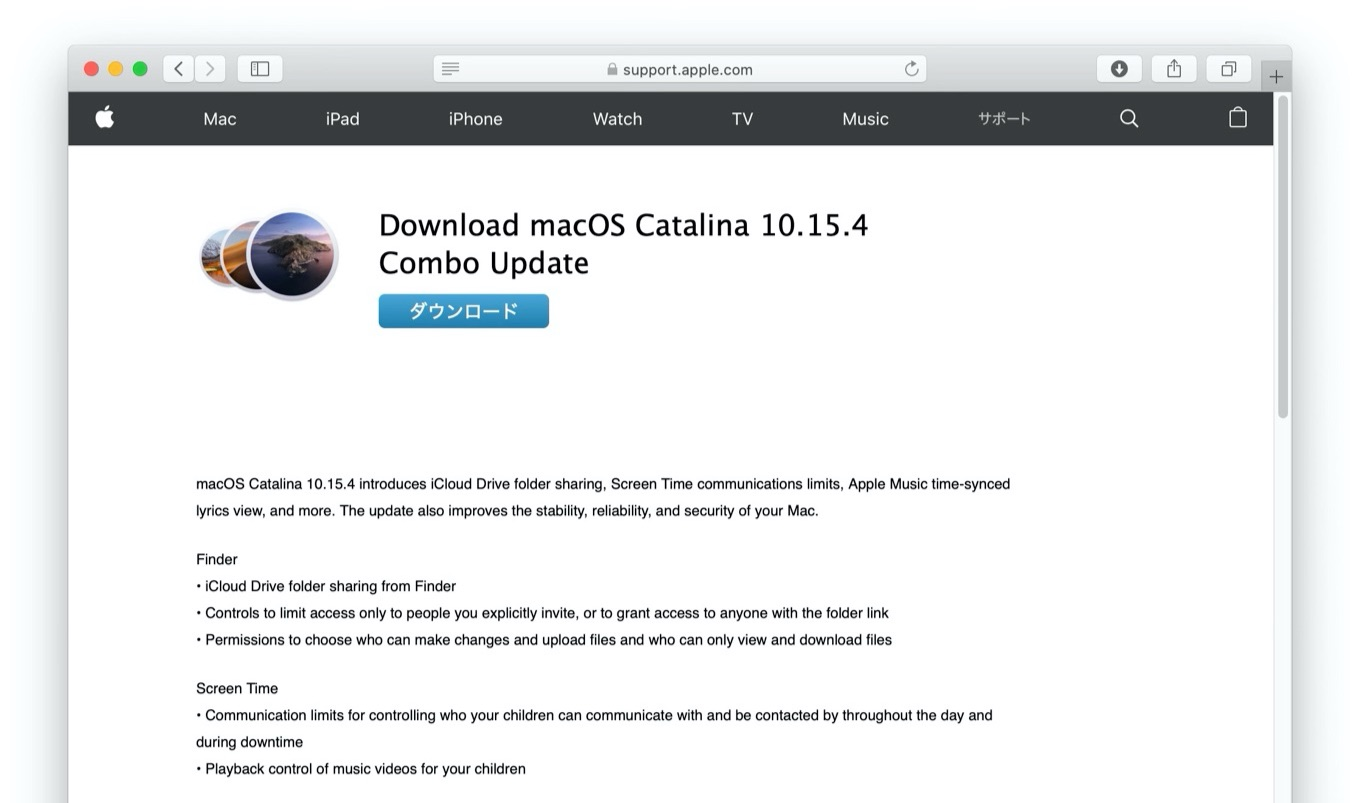 Download macOS Catalina 10.15.4 Combo Update