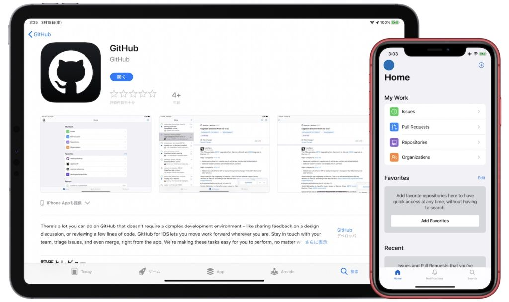 GitHub for mobile (iPhone/iPad)