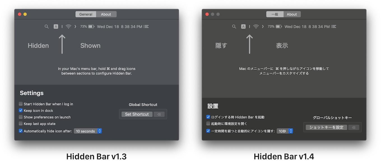 Hidden Barの日本語化