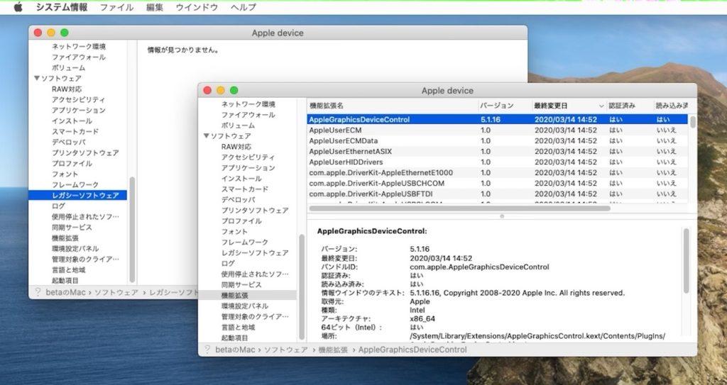 レガシィソフトウェア