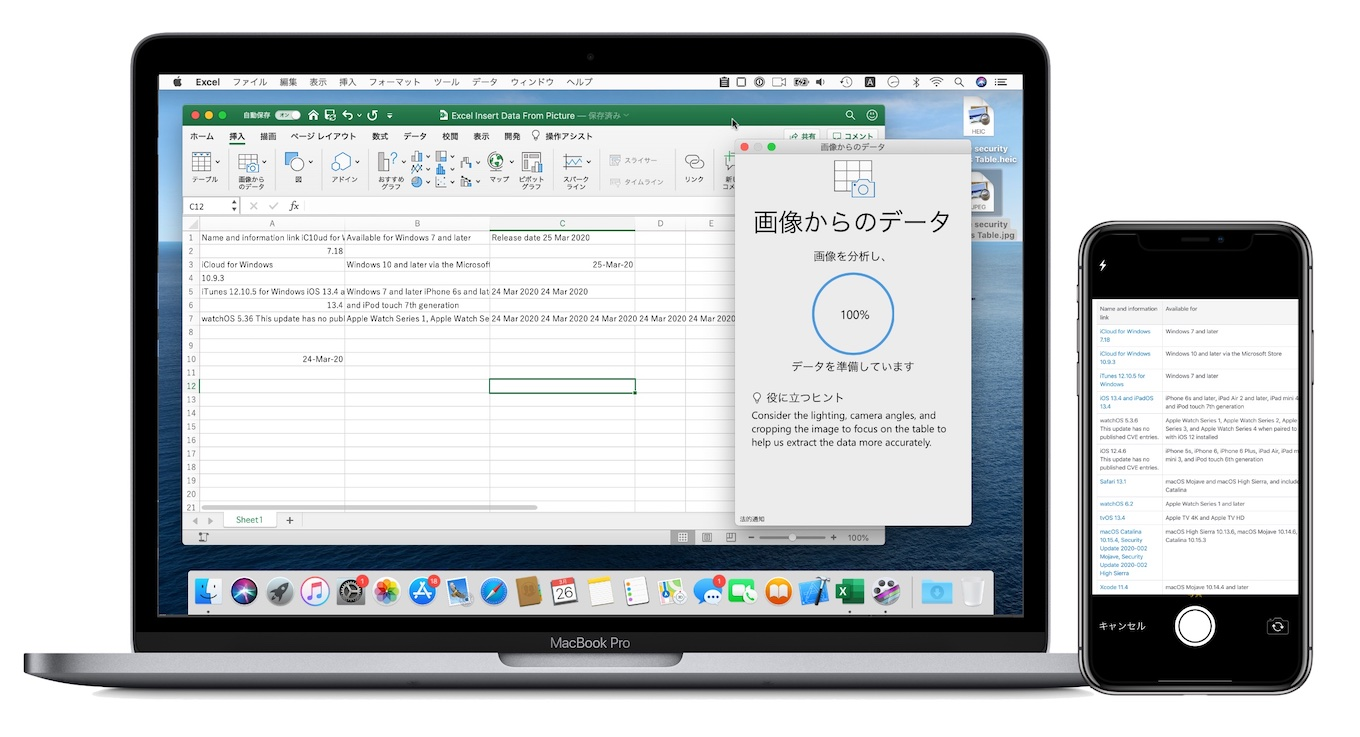 Insert Data From Picture for Mac Demo