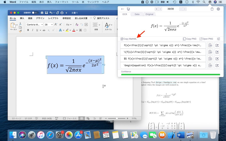 Mathpix for Mac MathML