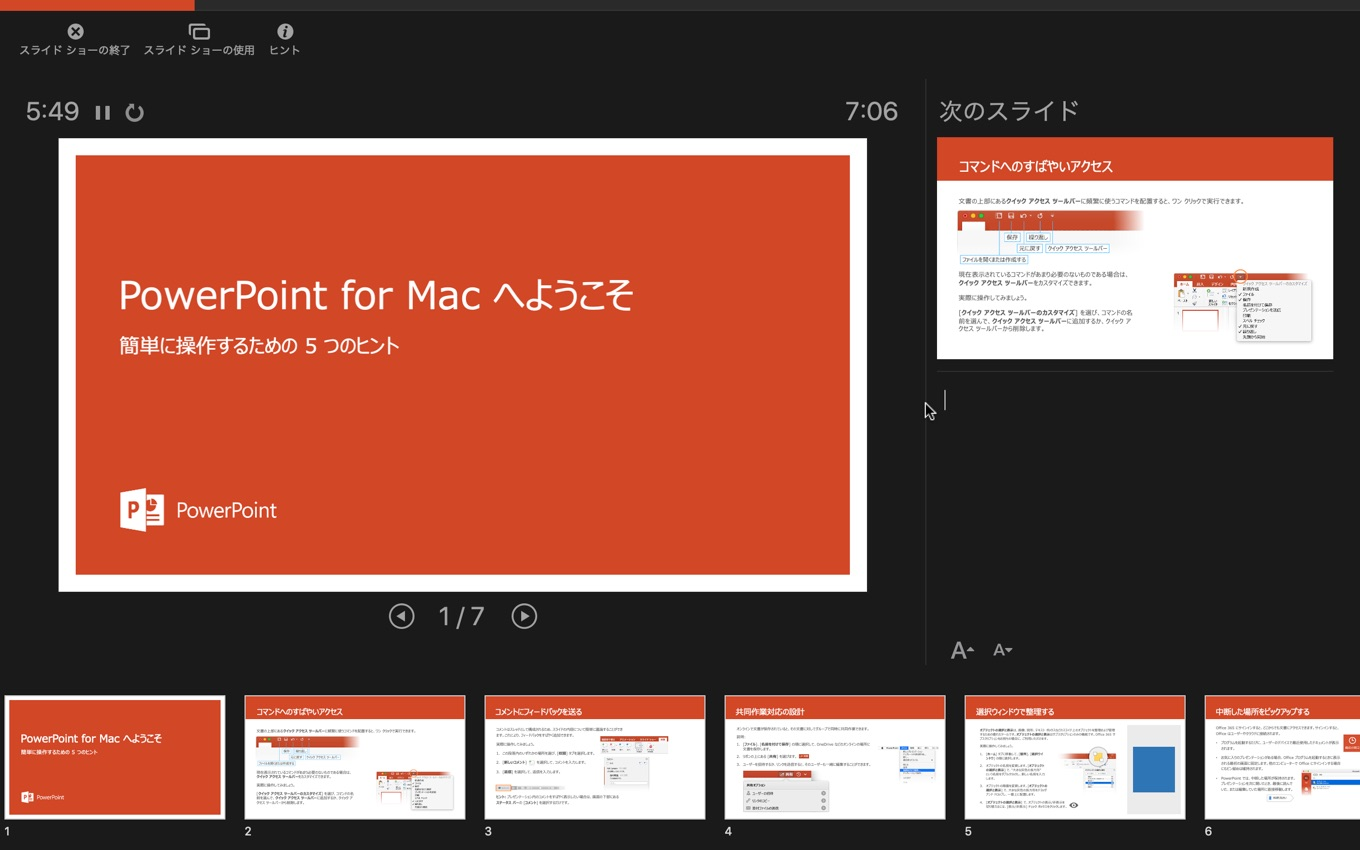 Microsoft PowerPoint for Mac v16.35