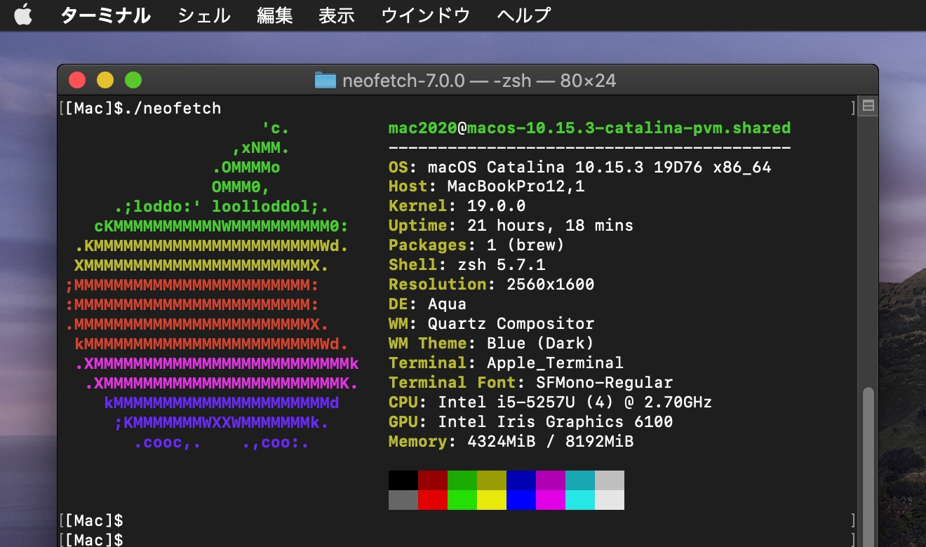 neofetchがmacOS 10.15 Catalinaをサポート