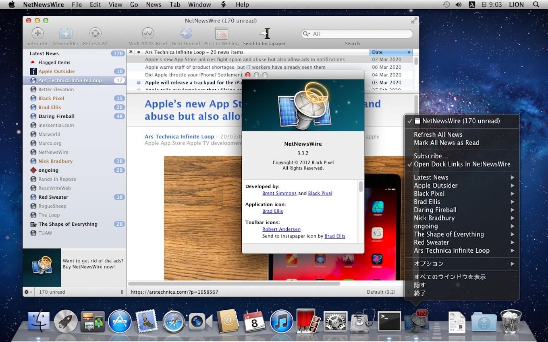 NetNewsWire on Mac OS X 10.7 Lion
