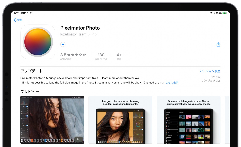 Pixelmator Photo for iPad