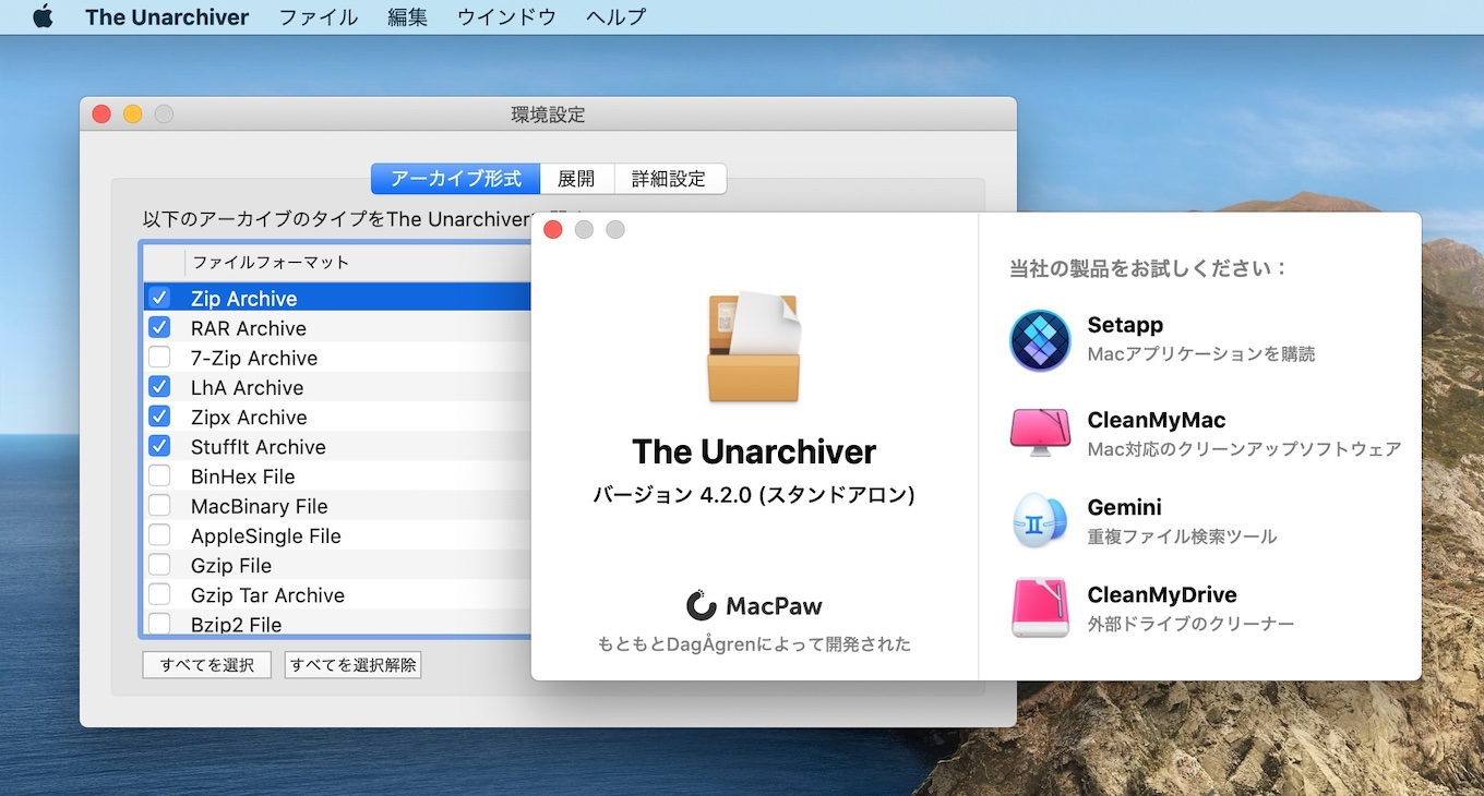 The Unarchiver by MacPaw Inc.