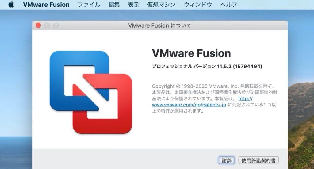 VMware Fusion 11.5.2 Pro