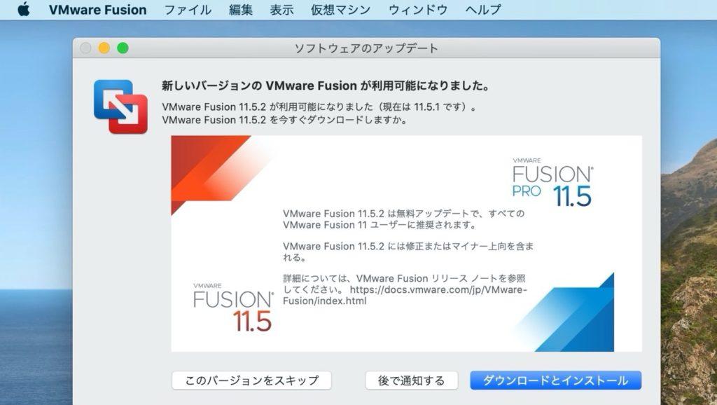 VMware Fusion 11.5.2 Release Notes