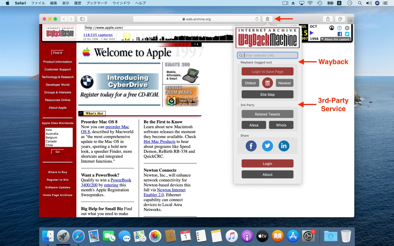 Wayback Machine for Safari features